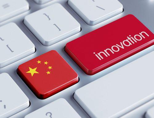 推动中国经济创新浪潮的关键因素分析