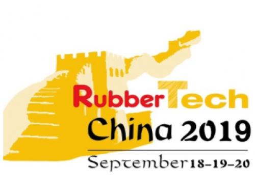 美最时诚邀您莅临第十九届中国国际橡胶技术展览会
