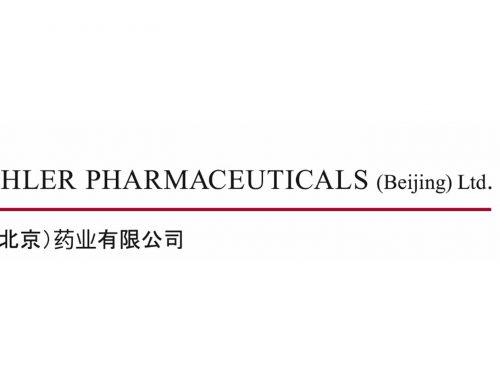 德国Dr. Franz Koehler Chemie有限公司与德国美最时及西赛尔在中国北京成立一家合资企业