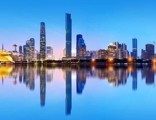 中国国家级城市群系列介绍之三:粤港澳大湾区