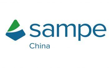 美最时诚邀您莅临SAMPE CHINA 2021年会