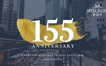 庆祝美最时香港公司成立155周年